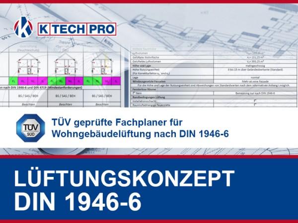 Lüftungskonzept nach DIN 1946-6